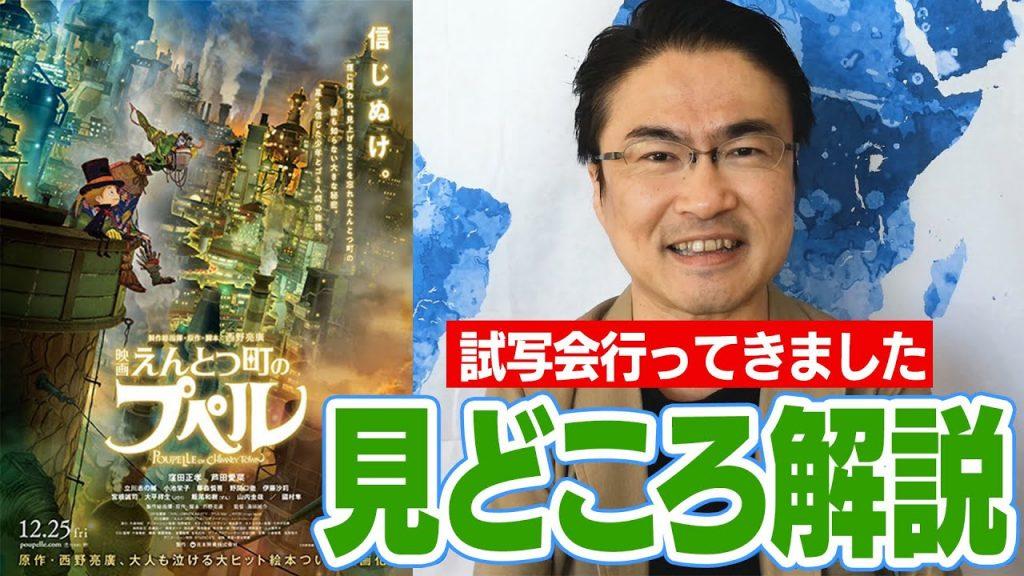 西野亮廣『プペル』公開に目をうるませる「挑戦する人に無理だと言うのは簡単」 [爆笑ゴリラ★]