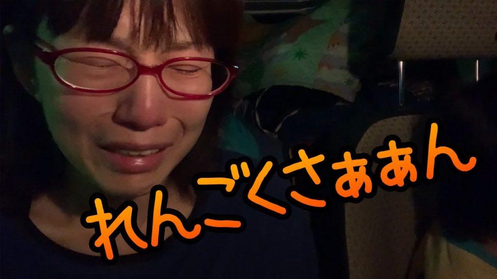 【映画】「鬼滅の刃」公式アカウント、劇場版興行収入発表を終了 [ひかり★]