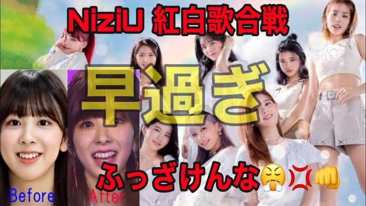 【日テレ】『スッキリ×NiziU 』 コラボ特番 3日連続で放送 メンバー自ら撮影の舞台裏映像を初公開 28日から [muffin★]