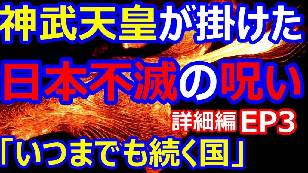 【音楽】YOASOBIの『紅白』出場に心配の声「あれ自殺の歌だけど…」「NHKは許容してくれるんですね?」 [muffin★]
