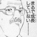 """会食報道で謝罪の石田純一、""""帰宅しなかった理由""""追及され気色ばむ「雰囲気ぶち壊しじゃないですか」「誰も何もしていないのに」 [ひかり★]"""