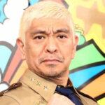 【松本人志】井岡一翔のタトゥー問題は「自己責任。ただメチャクチャ強くなかったらアカン」 [爆笑ゴリラ★]