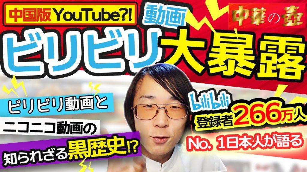【話題】中国で人気のある日本人俳優は? 男女別ランキングのベスト10発表 女性2位「小松菜奈」男性2位「片寄涼太」 [muffin★]