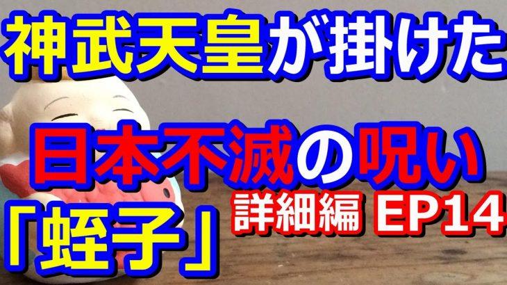 【芸人】報道志望の「ぺこぱ」松陰寺太勇を襲う〝ネトウヨ〟のレッテル 過去の投稿が物議 [ネギうどん★]