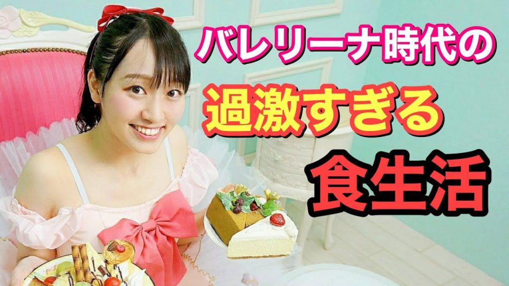 【女優】川口春奈、焼肉ダイエットで「みるみる体重が落ちていった」 [muffin★]