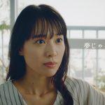 【視聴率】長瀬智也主演クドカン脚本「俺の家の話」初回11・5%スタート [爆笑ゴリラ★]