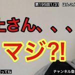 【芸能】ほんこんが池上彰氏を猛批判「トランプ前大統領は人権問題に関心ないとは酷過ぎる!」 [ひかり★]