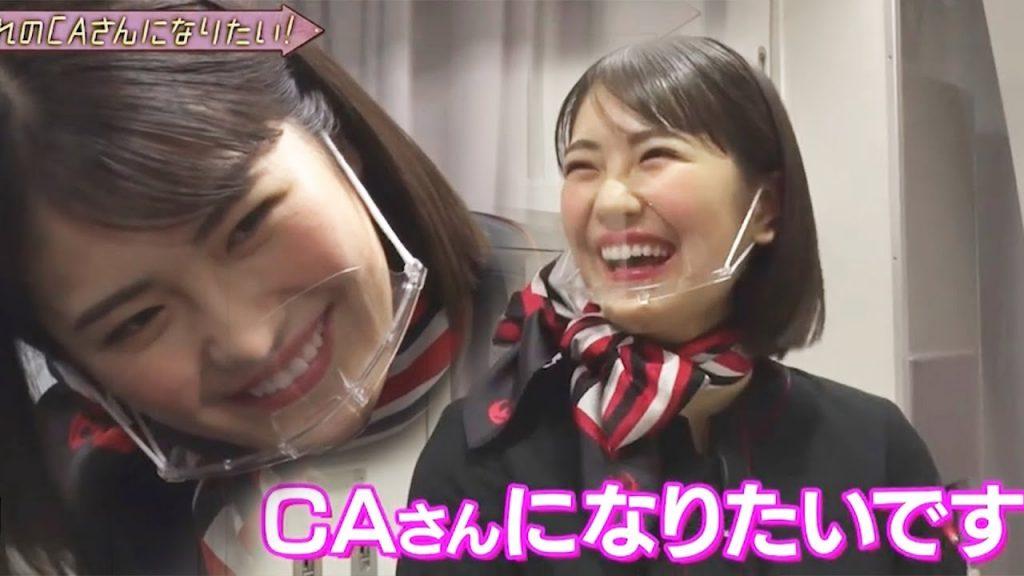 5ch 乃木坂 46 坂道合同新規メンバー募集オーディション開催!