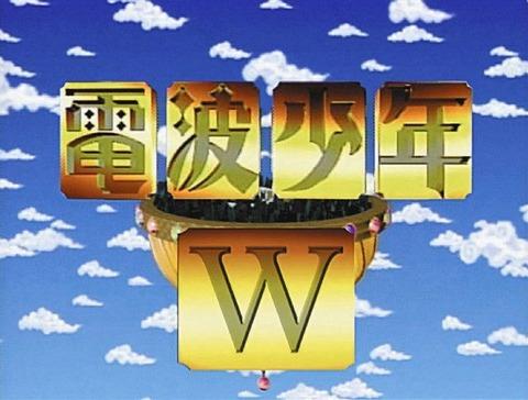【テレビ】 「電波少年」令和に復活 WOWOWで今晩スタート 2021/01/16 [朝一から閉店までφ★]