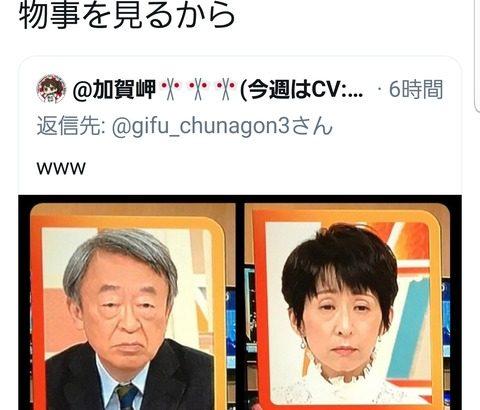 【極左】ほんこん、池上彰を切る!ここは日本、こんな人間が出演してる時点で終わり [牛丼★]