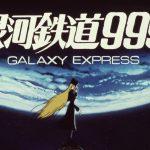【話題】『銀河鉄道999』の謎多き美女、メーテルの正体は? 少年を導いた「理想の女性像」 [砂漠のマスカレード★]