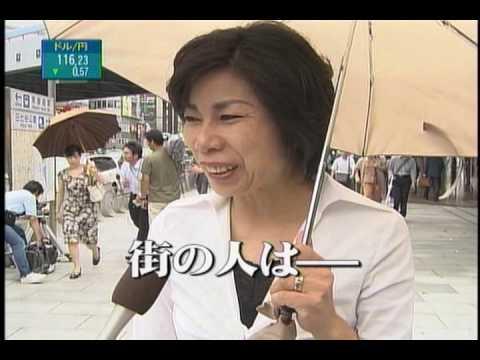【芸能】AKB48・大家志津香、街頭インタビューで声掛けられる ファン「一般人のフリして受けて欲しかった」 [フォーエバー★]