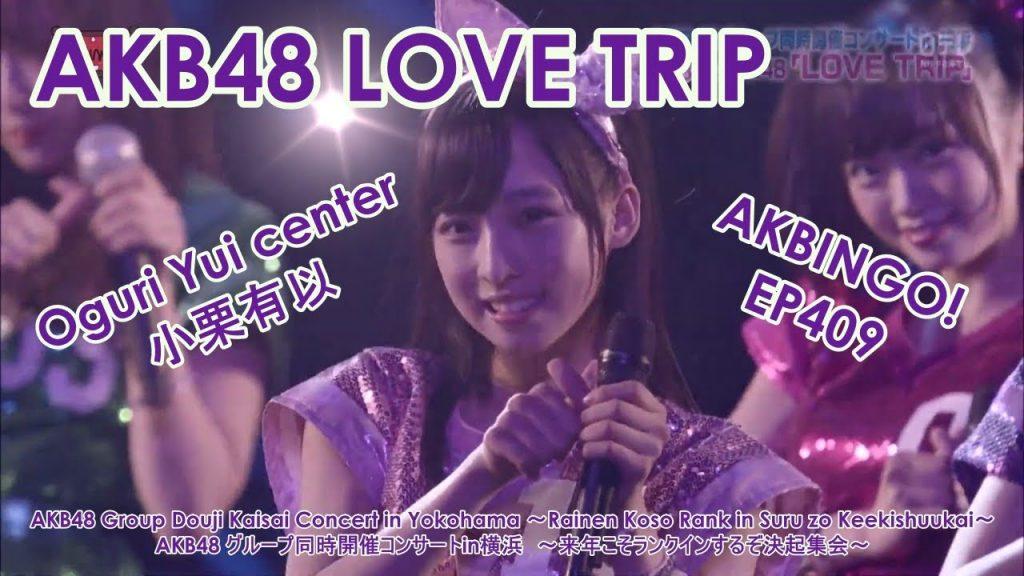 【AKB48】「2万年に1人の美少女」小栗有以(19)、芸能事務所「ゼスト」移籍を発表!「これからもAKB48として頑張ります」 [ジョーカーマン★]