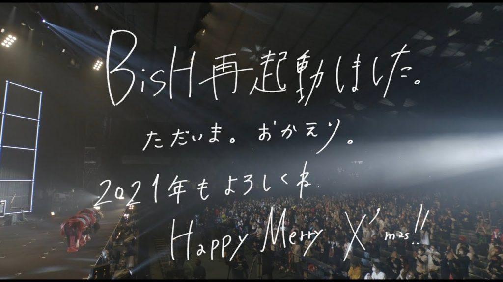 【芸能】AKB48柏木由紀、生涯アイドル宣言! 7年5カ月ぶりソロCDリリース…レコード会社移籍、WACK渡辺淳之介がプロデュース [jinjin★]