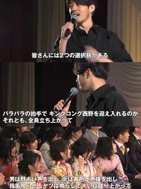 西野亮廣「アンチがプペルのネガキャンした挙げ句、『トレンドにプペル入ってウザい!』と嘆く。この自爆行為なんて名前つけよか」 [Anonymous★]