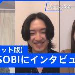 【音楽】「Mステ」YOASOBIのベースが可愛い! 新垣結衣ソックリで視聴者メロメロ [ネギうどん★]