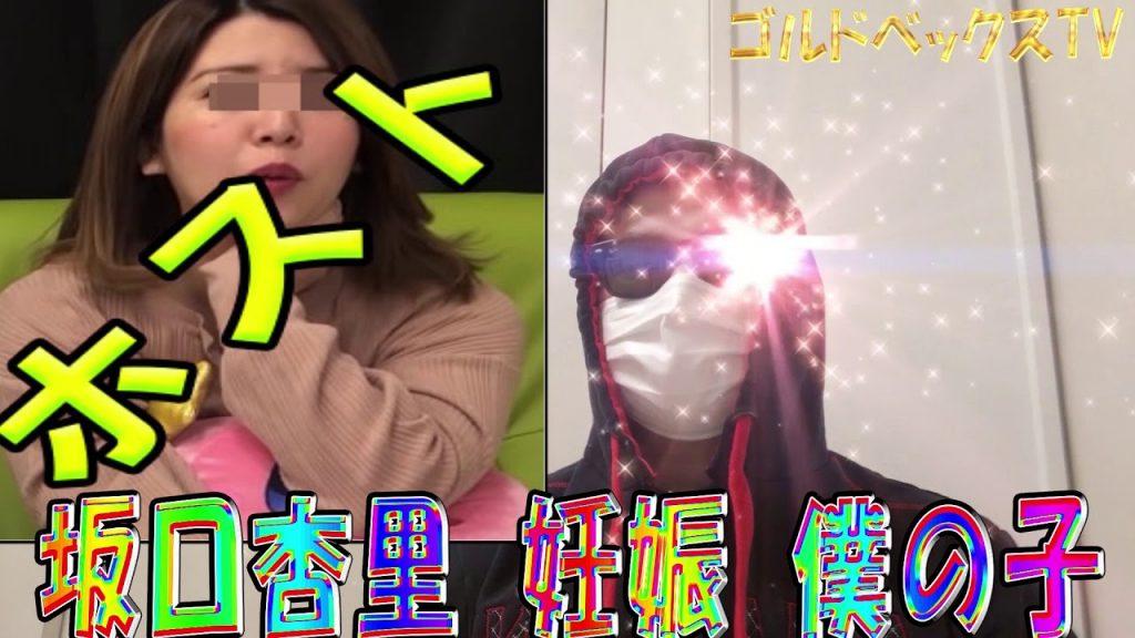 【YouTube】オリラジ藤森、地元・長野600坪の山を「1265万円で買いま~す!」 [muffin★]