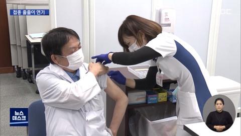 【韓国のフェイクニュース】 ワクチンもない、注射器もない…日本、誰がいつワクチン接種できるのかも不明
