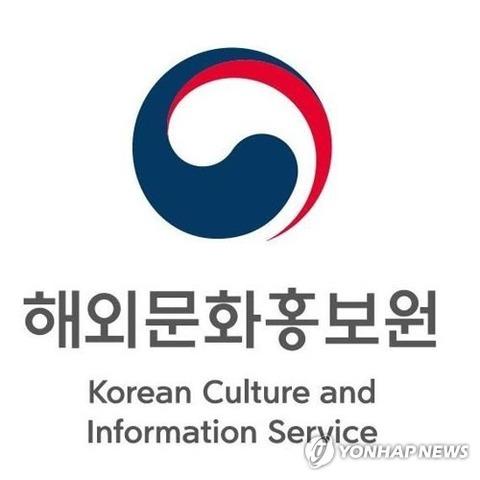 【韓国】NYに「コリアセンター」新設へ 韓流拡大の中心地に ロサンゼルス、北京、上海、東京、パリに続き6番目