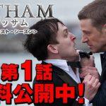【映画】『プペル』興行収入20億円突破 リピーターが劇場へ [爆笑ゴリラ★]