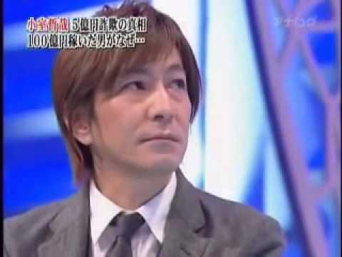 小室哲哉 – 芸能界の告白 (2009.12.20)