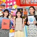【テレビ】田中みな実がTBS「ジョブチューン」&「有吉ジャポン」を3月に卒業「本当に幸せでした」 [湛然★]