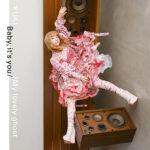 【音楽】YUKIの新シングル『Baby, it's you / My lovely ghost』ジャケット公開 [湛然★]