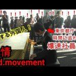 【音楽】人気ユーチューバーのピアニスト、ハラミちゃん 原点は「小学校の音楽室」 [湛然★]