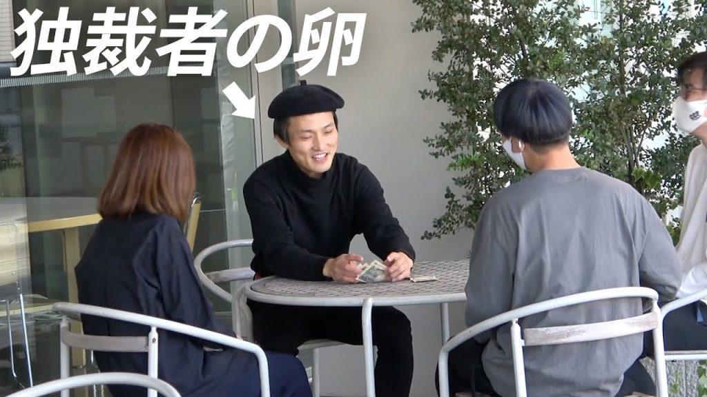 【芸能】キンコン西野亮廣、吉本のマネジャー早期交代に「ストレスがあって『許さない!』みたいなのがあって…」 [フォーエバー★]
