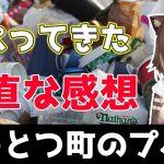 【キンコン西野】ノンスタ石田との2月イベントに「さっそく吉本興業と仕事してない?」 [爆笑ゴリラ★]