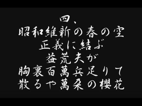 川合俊一さんが森喜朗会長に辞任要求「総理も言えないんじゃないですか」 [爆笑ゴリラ★]
