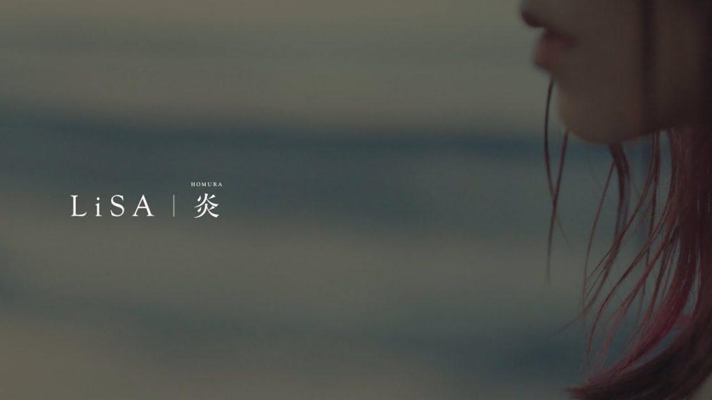 【話題】『鬼滅の刃 胡蝶しのぶ』日輪刀を持った通販限定ver.が登場! [砂漠のマスカレード★]