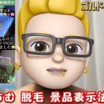 【画像】キンコン西野亮廣、プペルのお弁当屋を始めていた [Anonymous★]