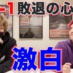 【テレビ】石橋貴明が有吉弘行を絶賛!「腕一本でやってる。見ててかっこいいよね」 [爆笑ゴリラ★]
