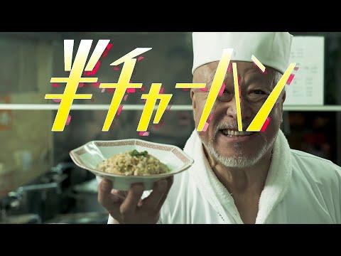 【話題】ホリエモン「ラーメン屋でチャーハン大盛頼むのはバカ」を料理人歴15年のプロが徹底解説 [牛丼★]