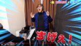 ヒカキンが170万円のイヤホン福袋を購入した結果wwwwwwww
