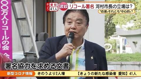 【悲報】高須克弥「なぜ津田さんは警察も知らないような情報知ってるんですか?」報道ツイートを引用しただけの津田大介に絡む