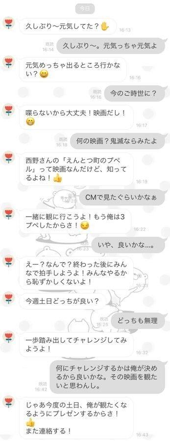 【芸能】爆笑問題・太田「『プペル』面白いよ、すごく良いよ。ただ詐欺なだけ」 キンコン西野の仕事を評価 [シャチ★]