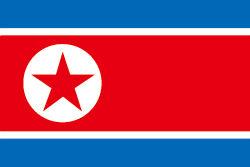【北朝鮮】「同志」の代わりに「オッパ」を使う北の若者、当局が大々的な韓流一掃キャンペーン