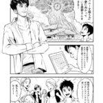西野亮廣、ネトウヨは吉本とケンカ別れと報じますが仕事を仕分けしただけで引き続き一緒にやります。次は海外に進出、世界戦です。 [牛丼★]