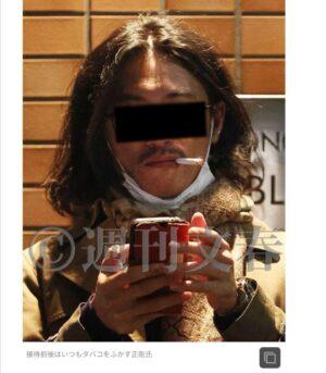 【衝撃】菅義偉総理大臣の長男(40)の顔だし画像を作ってみた結果wwwwwww