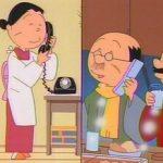 【アニメ】『サザエさん』、フネのセリフに「時代錯誤」と批判の声…「アニメの話なんですけど」「昭和設定だし」「的外れ」と指摘も [muffin★]