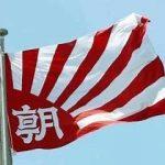 朝日新聞(女性役員数2人)「日本の女性議員割合は166位!」