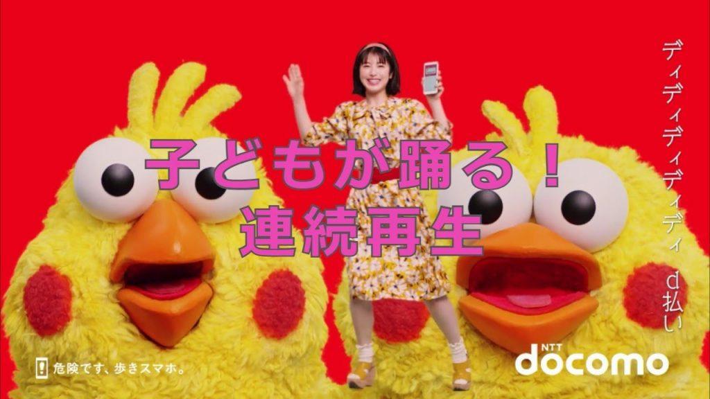 【芸能】浜辺美波、「d払い」CMのマンボダンスに「嫌いになりそう」と苦情殺到 [爆笑ゴリラ★]