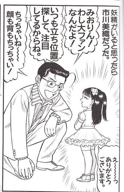小林よ、橋本聖子会長の疑惑不問に持論「女は傍若無人、何しても許される。男は失言だけでも失職、即追放」これが男女平等なのか [牛丼★]