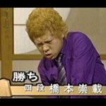 【将棋】藤井聡太二冠、高校を自主退学 「将棋に専念したい気持ちが強くなりました」 [れいおφ★]