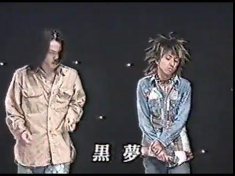 """【音楽】『Mステ』ミステリアス歌手""""yama""""の態度が悪い?「社会人としてナシ」 [ネギうどん★]"""
