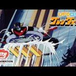 永井豪原作アニメ『UFOロボ グレンダイザー』がフランスでまさかのゲーム化。現地では最高視聴率100パーセントを記録したとも言われる [朝一から閉店までφ★]