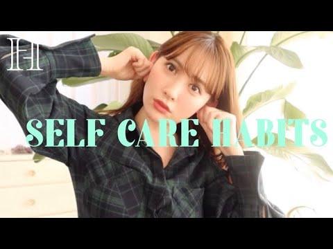 【0円美容】お金をかけずにやっている習慣🤍11 Self-Care Habits