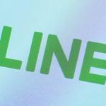 【韓国企業】LINE 中国から個人情報アクセス可能に、利用者本人の同意なく、個人情報保護法に抵触
